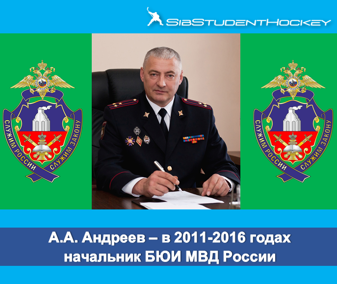 a-a-andreev-s